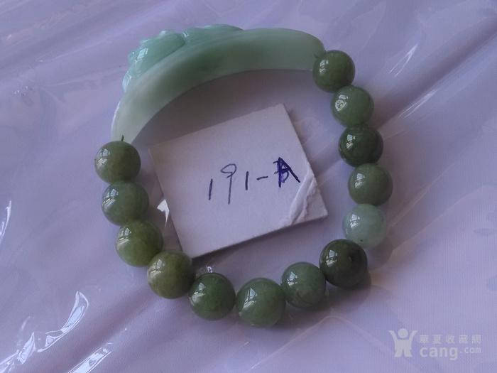 翡翠冰种191 A财蛙手串 送证书