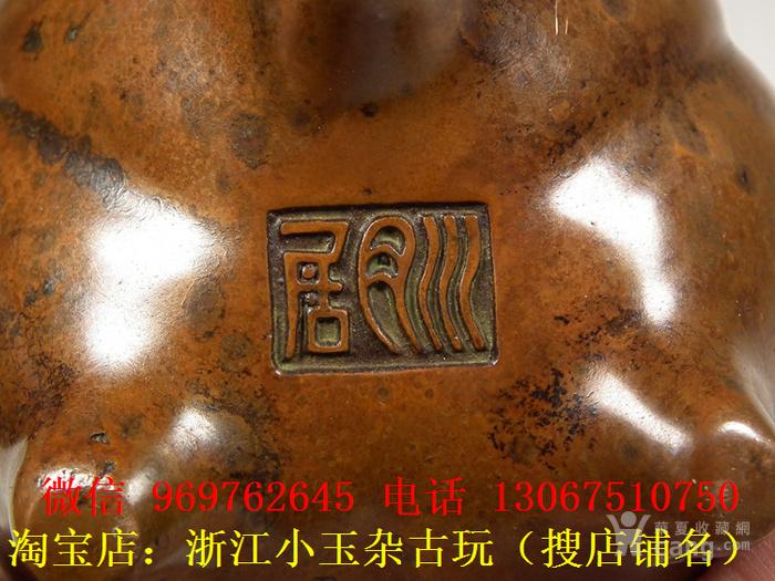 老黄铜三兽面三足大香炉图9