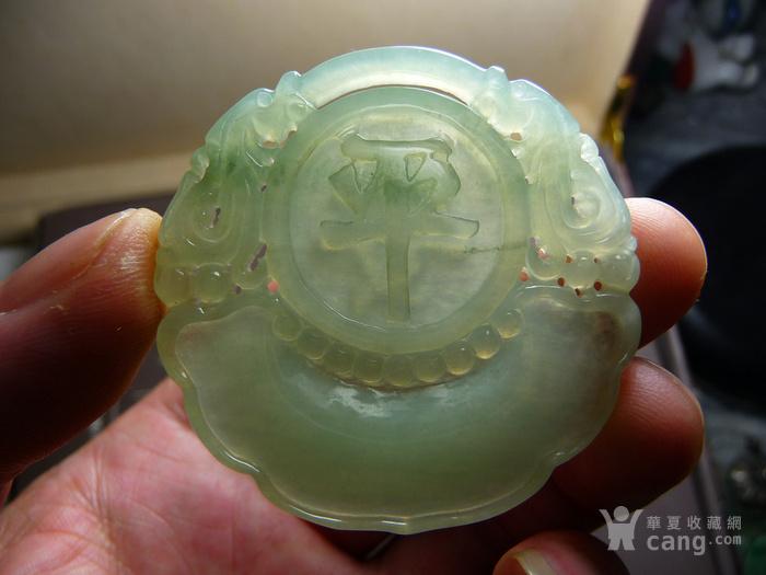 老坑冰种绿翡翠双龙护主平安如意锁佩 喜欢的玩