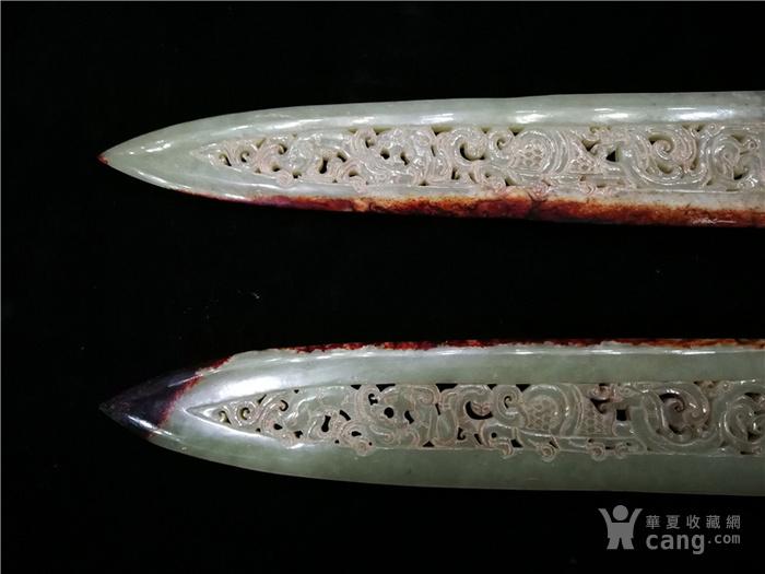 和田玉双剑