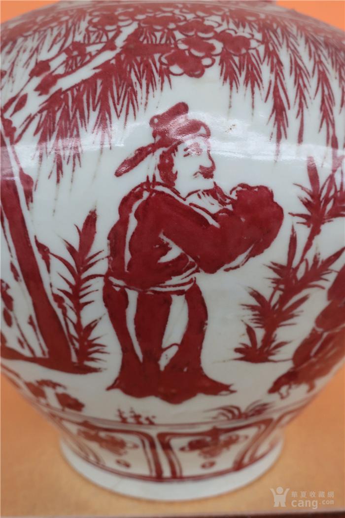 釉里红人物罐