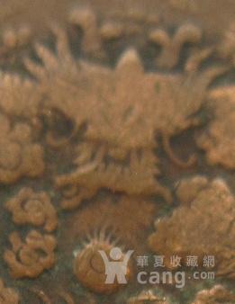 《江苏015》稀版:粗禾*十文逆转大鼻龙