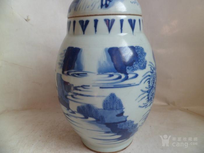 青花莲子罐