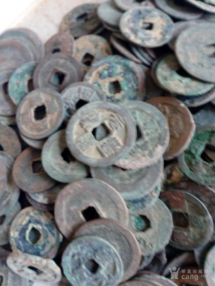 各类宋钱530多枚 包括不少折二币,未清理,