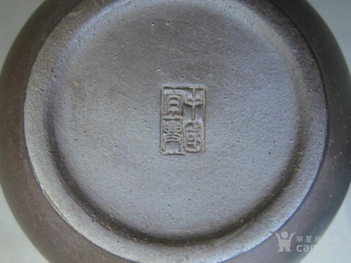 清仓特价 一厂库存九十年代窑变原矿紫砂水平壶二号