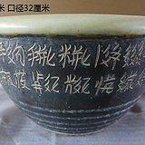 吉州窑内画鱼藻纹盆