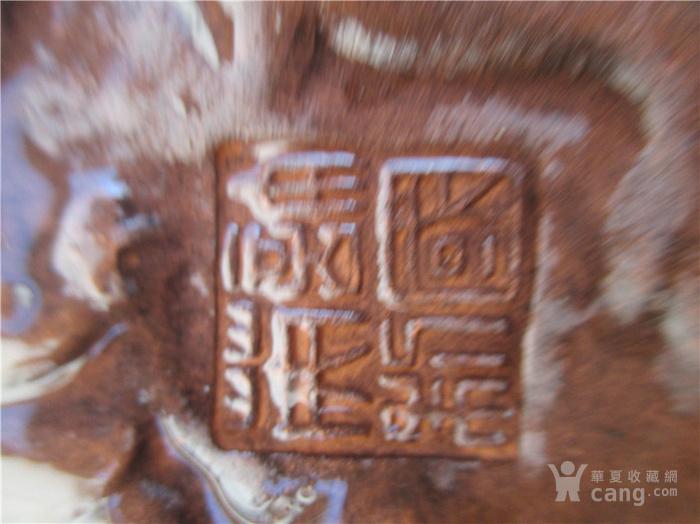 紫砂大师许国英 通景龙纹镂雕