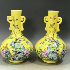 清雍正黄地粉彩花鸟纹双耳瓶一对23x14