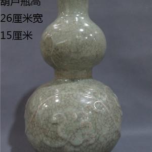 精品龙泉窑葫芦瓶