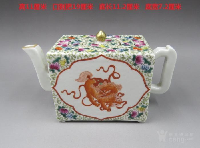 1粉彩矾红狮纹壶
