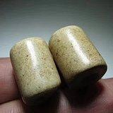 开门到代 战汉鸡骨白玉 桶珠对 玉质细腻 手感熟润