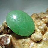 建国前后 天然 冰种 满绿 翡翠 大蛋面 种水极佳