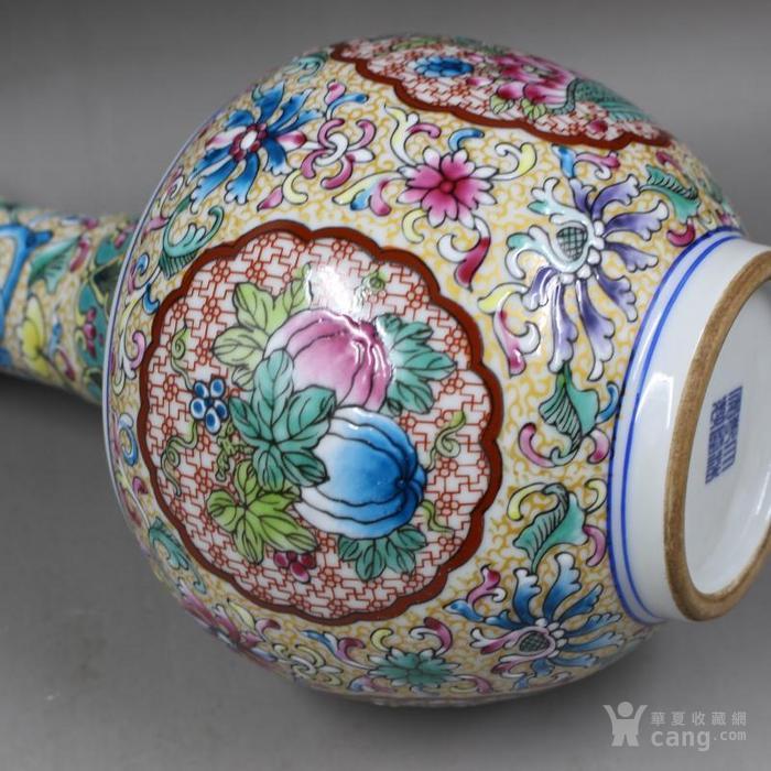 珐琅彩描金花纹赏瓶