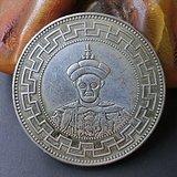 道光纪念银币