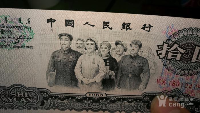第三版人民币大团结一张
