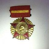 1951年抗美援朝纪念章