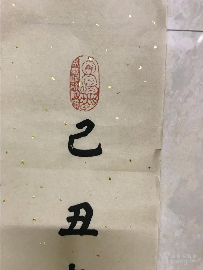 泉州开元寺慧光大师的作品