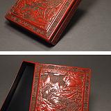 山水楼阁雕漆 剔红 砚盒