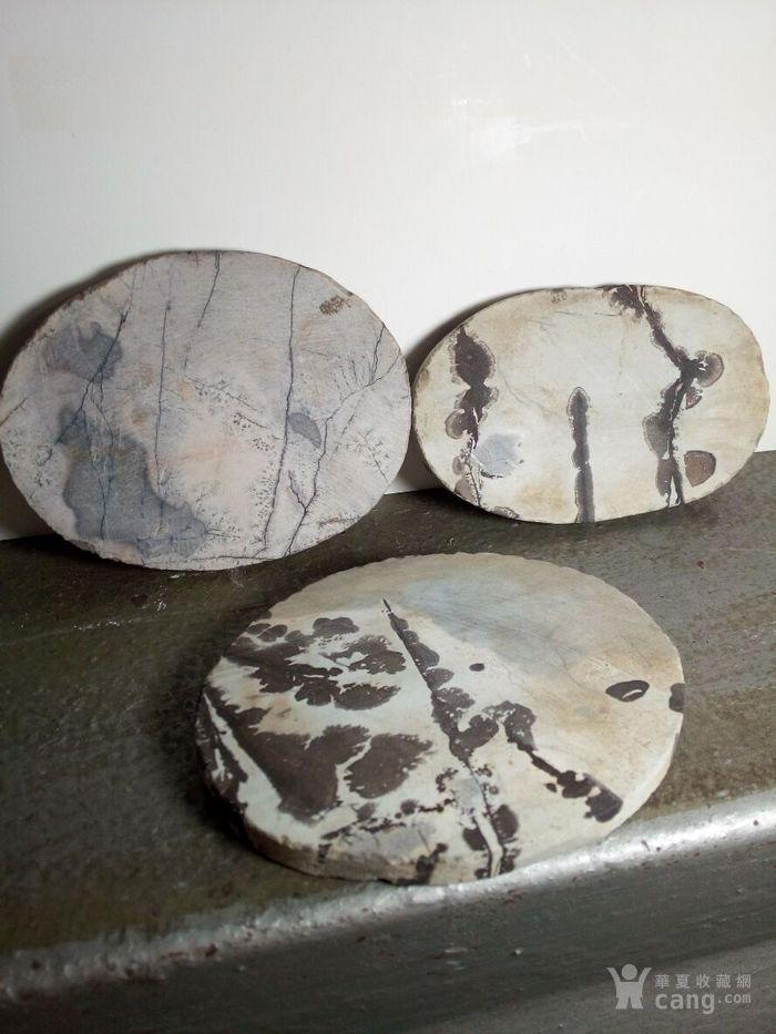 石头风景画