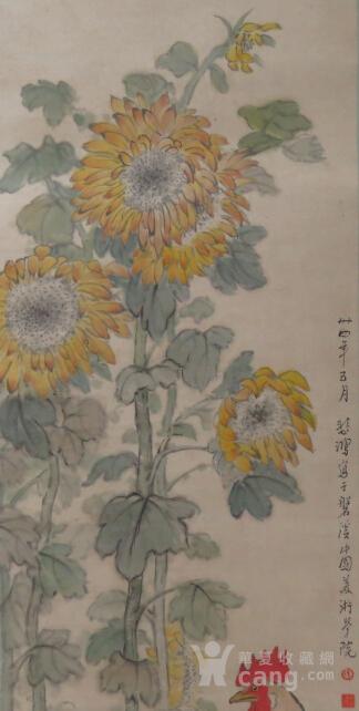悲鸿 向日葵