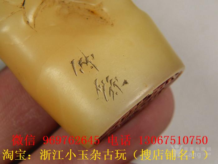 老黄色寿山石竹叶竹节纹大印章图12