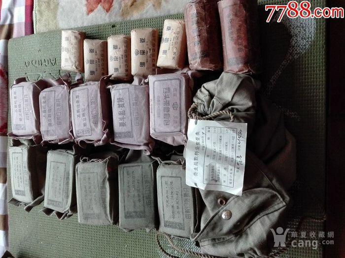 63型带毛主*的三*巾 四头带急救包一袋 20个图片