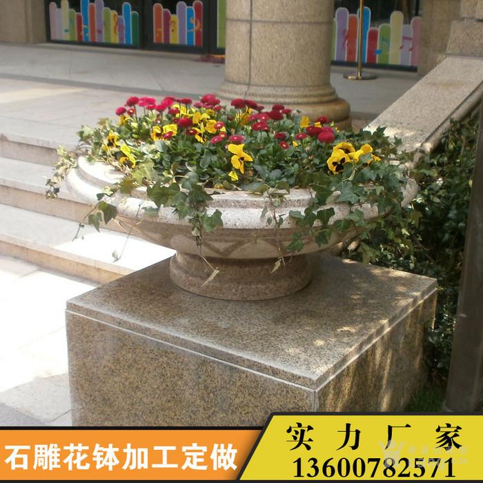 石雕花钵价格 欧式黄锈石花盆厂家定做