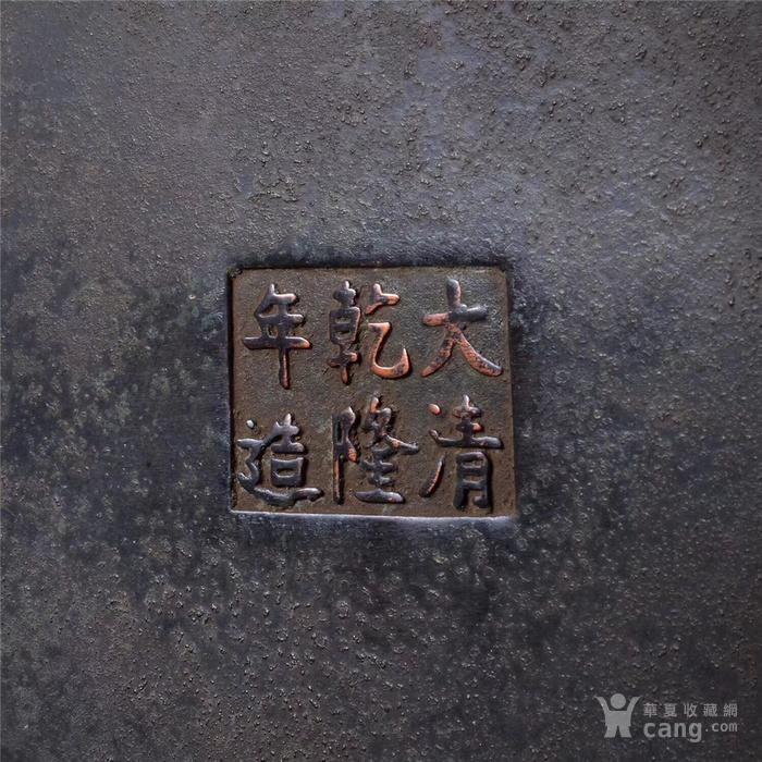 精铸铜胎鎏金寿比南山笔筒