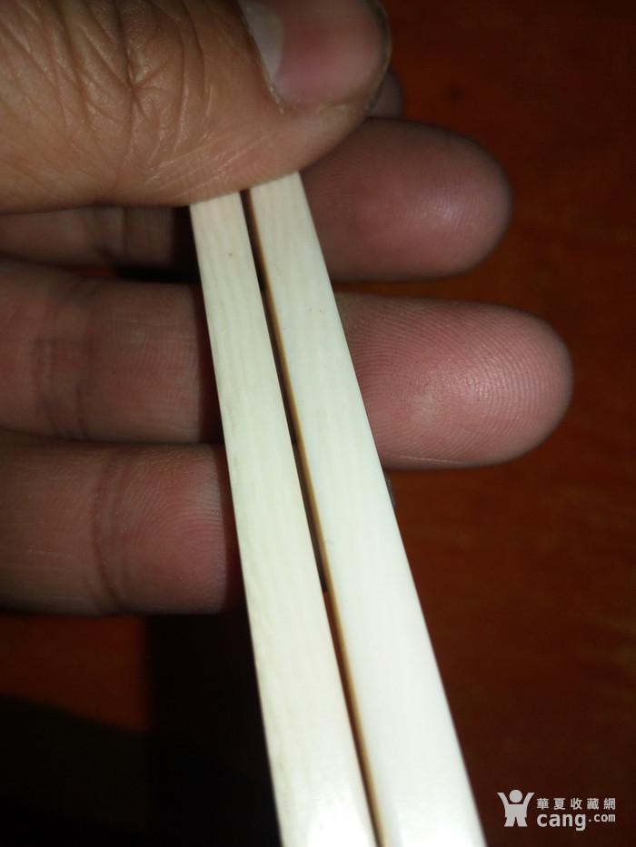 老xiang ya 筷子一双包老包邮不议价