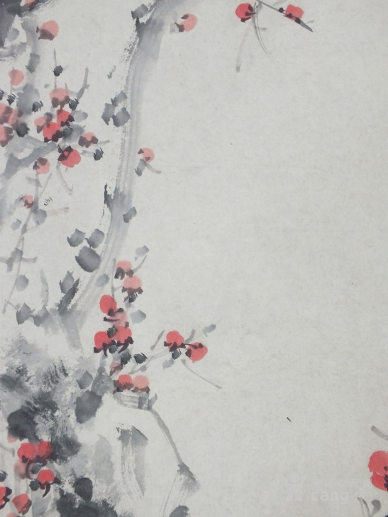 焱煌轩 中国画 国画 著名画家余绍宋写意梅花图挂轴
