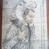 李贵斌书画