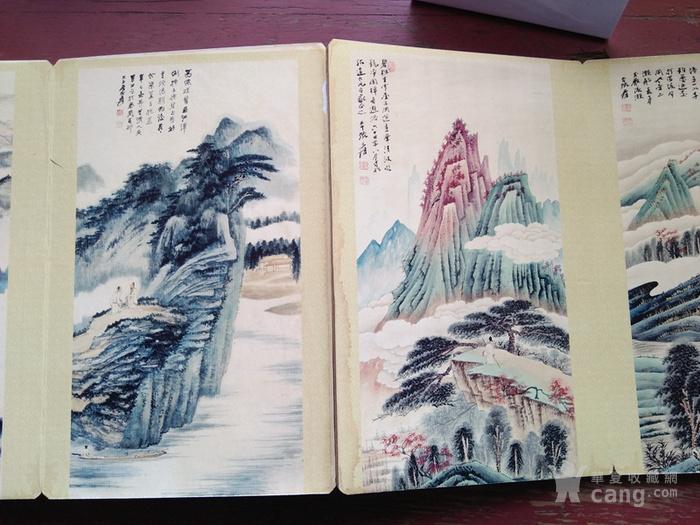 张大千 山水画册