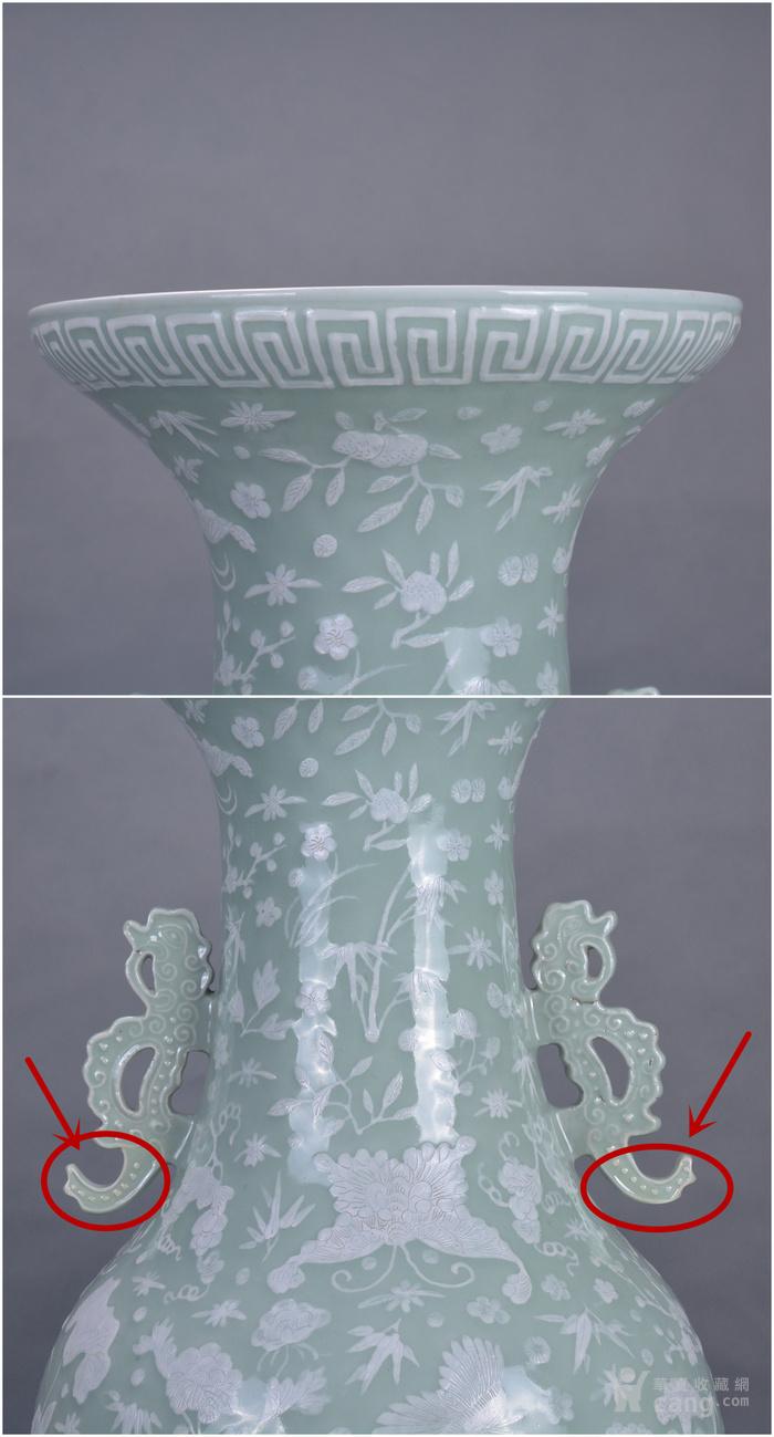 清中 500件 豆青釉堆白 大瓶图4