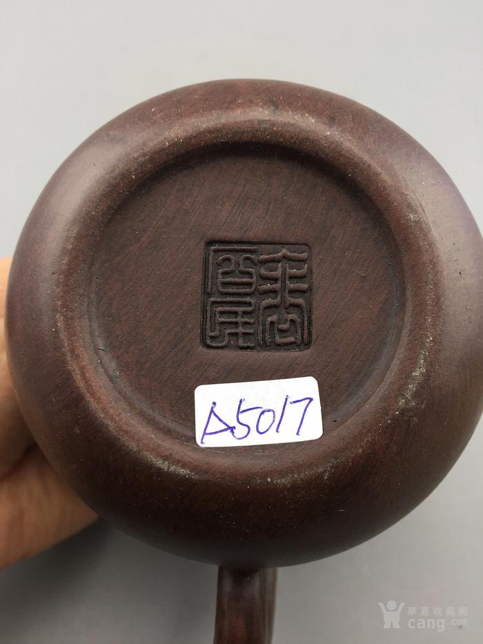 民国老茶壶5017