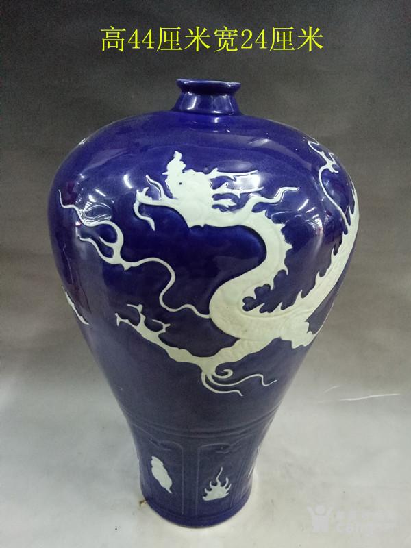 祭蓝龙纹梅瓶