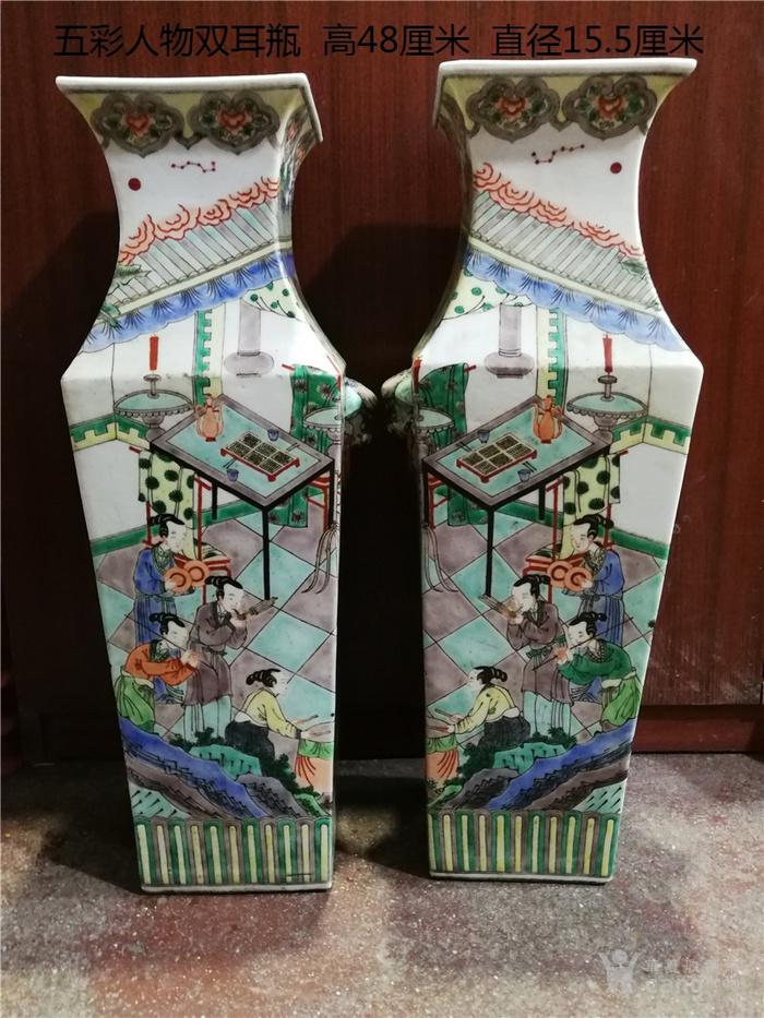康熙五彩人物四方瓶