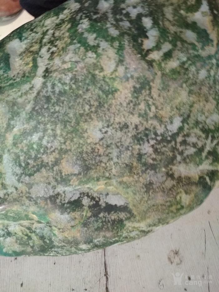 翡翠毛石 17kg