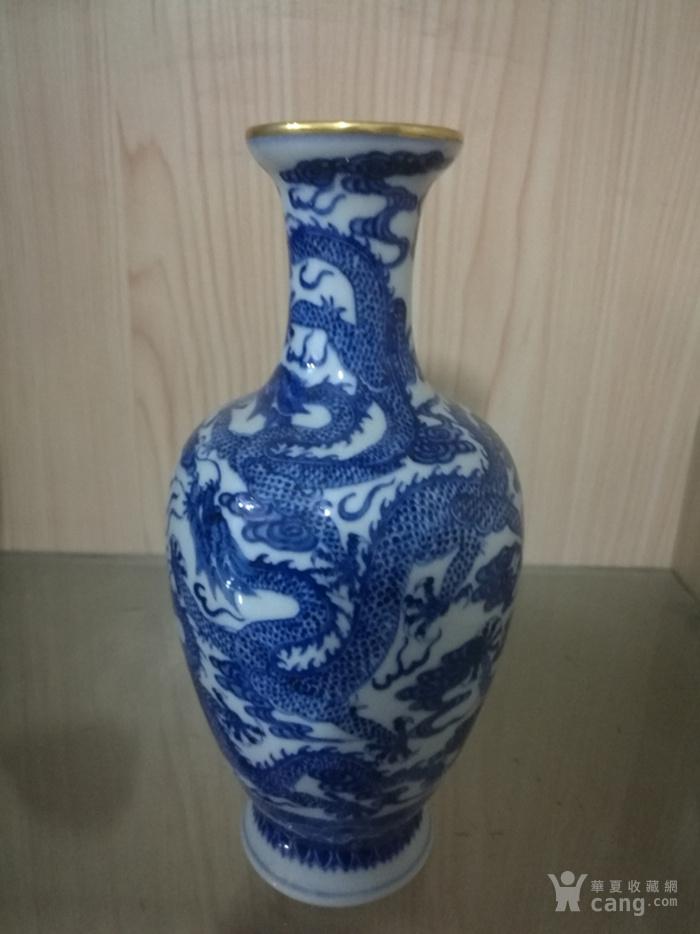 青花龙纹赏瓶