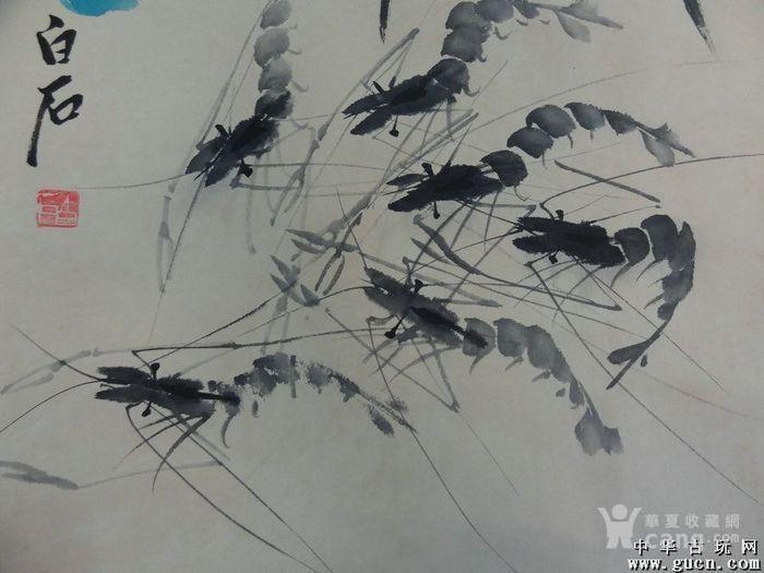齐白石的虾趣图画_齐白石的虾趣图画价格_齐白石的虾