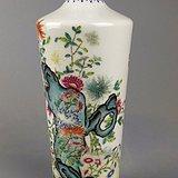 民国 仿乾隆珐琅彩洞石花卉纹瓶