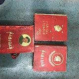 文革帽章盒子3个