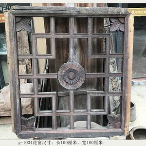 g 1034明清老木雕 花窗 古玩民俗老物件
