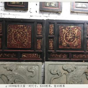 g 1039明清老木雕 福寿大窗一对 古玩民俗老物件