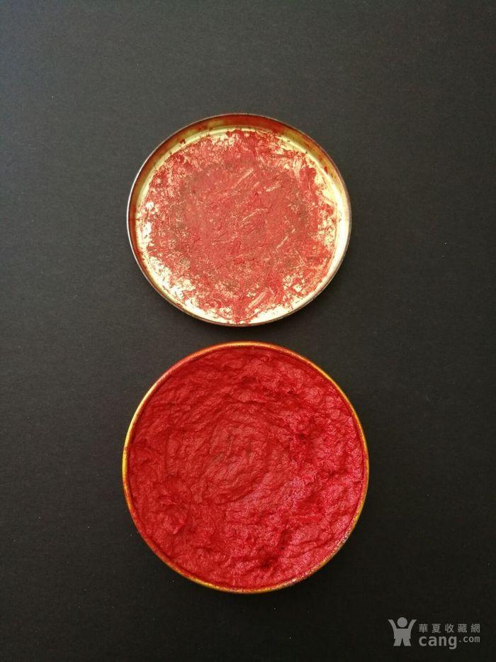 制作章子印泥红色素材