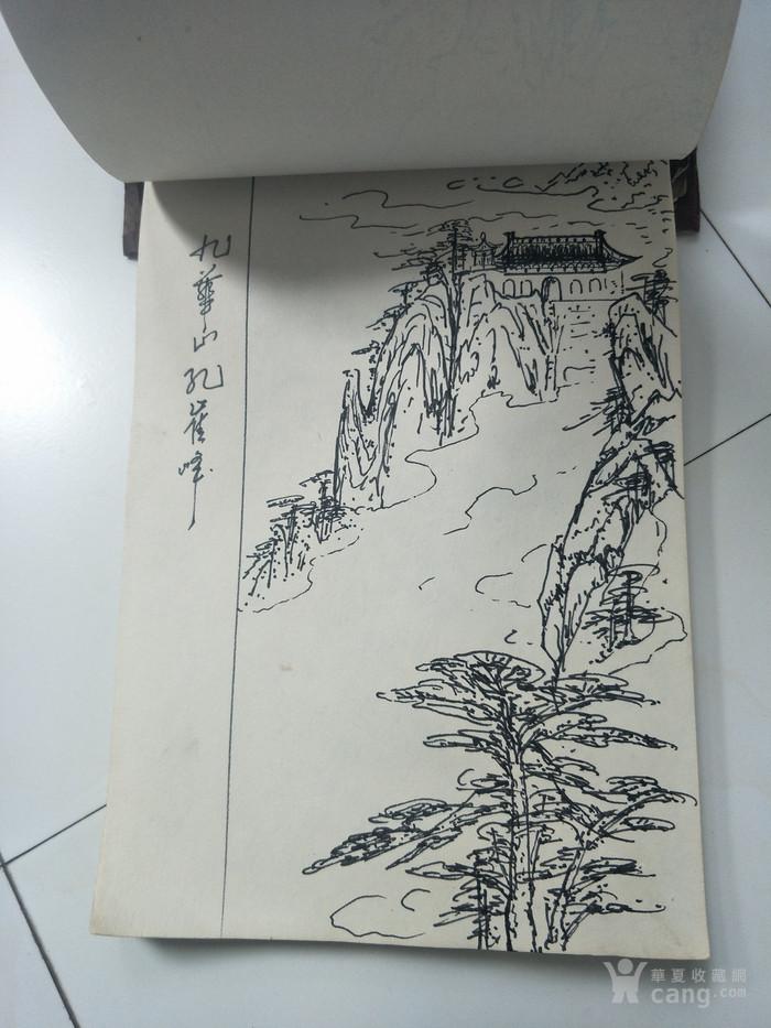 黄山风景区管委会专业画家,中国美术家协会会员,黄山市美术家协会副主