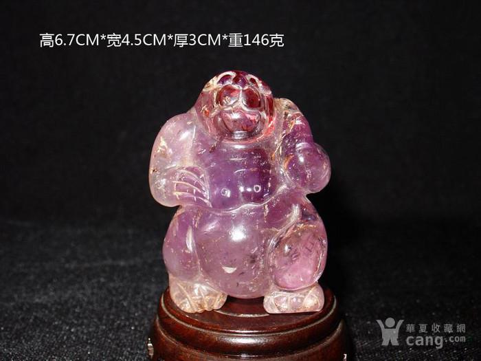 水晶 紫水晶动物熊