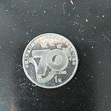 2015年1元中国人民抗日战争胜利70周年纪念币