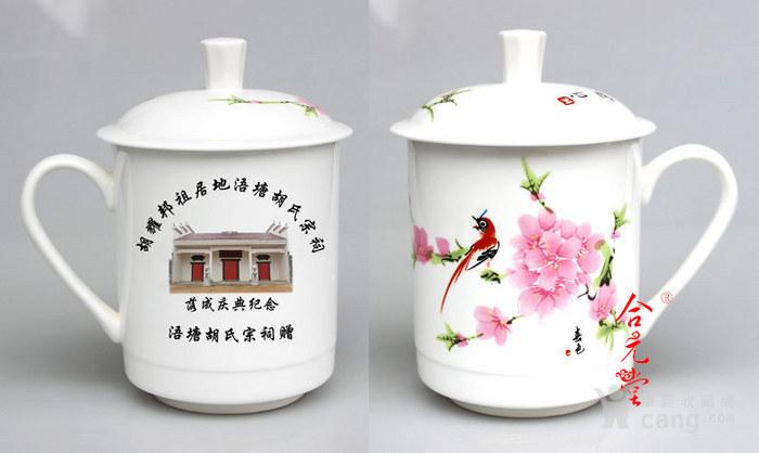 景德镇陶瓷杯子创意设计