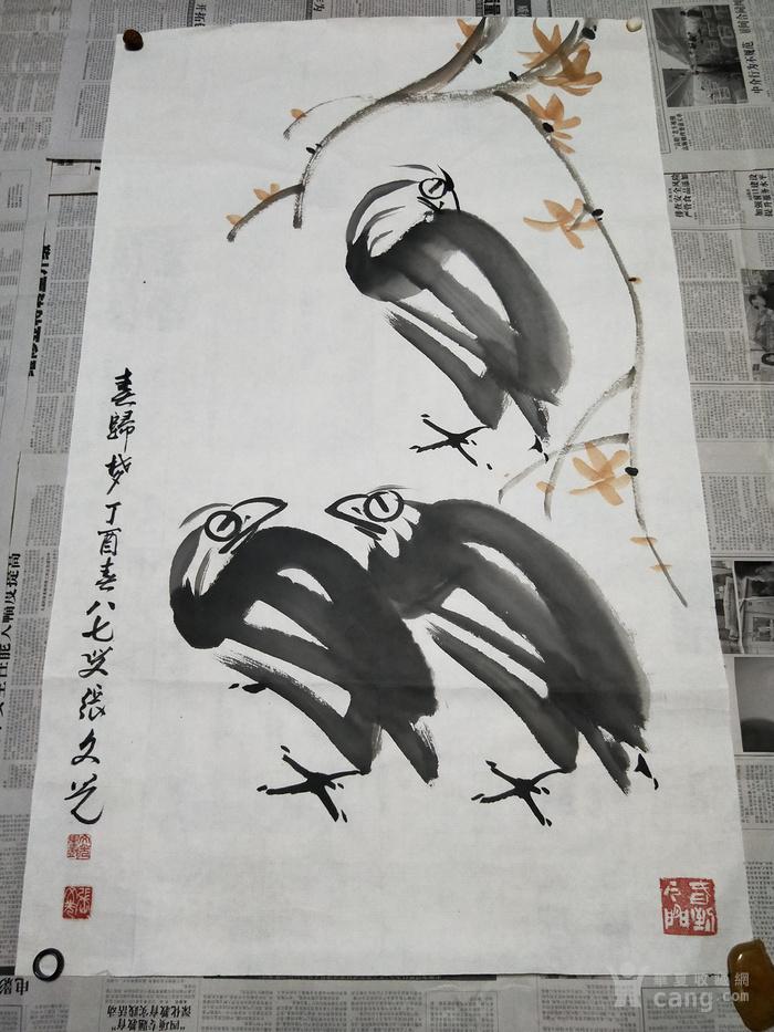 中国美协当代书画名家张文光精美大写意国画《春归梦》
