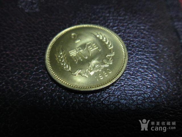 80年长城币2*硬币